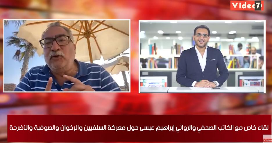 الكاتب والروائي إبراهيم عيس فى حواره مع تامر إسماعيل