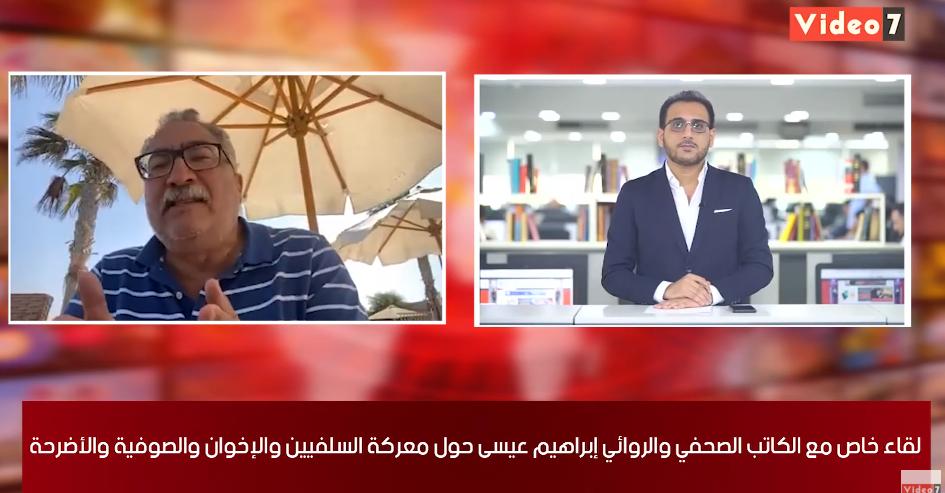 الكاتب إبراهيم عيسى والزميل تامر إسماعيل