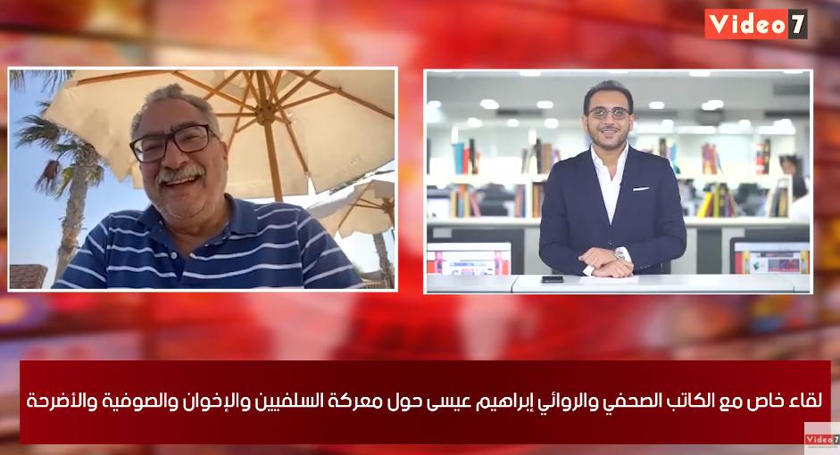 لقاء إبراهيم عيسى مع تليفزيون اليوم السابع
