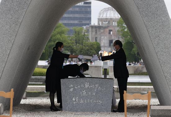 مراسم احياء ذكرى ضرب هيروشيما اليابانية بالنووى