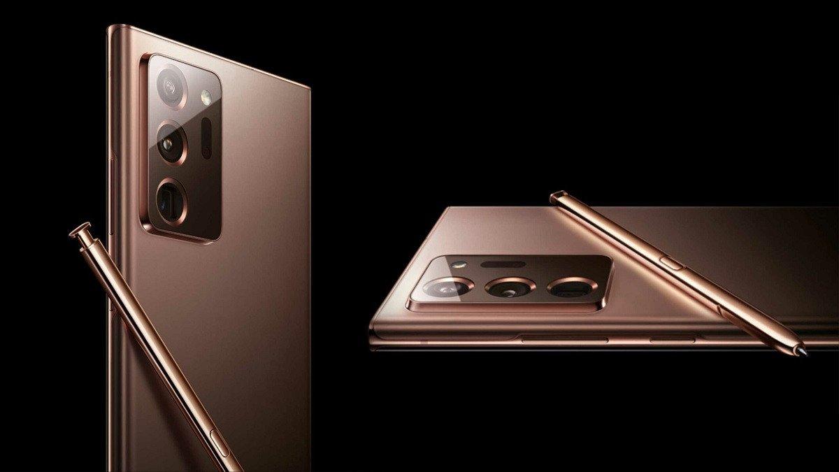 Galaxy Note20 (2)