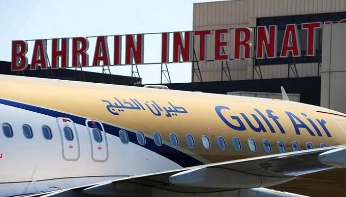 مطار البحرين