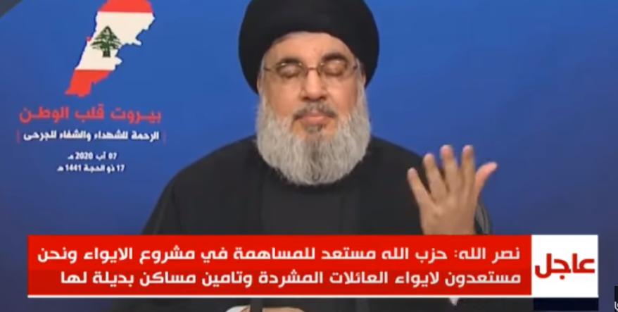 زعيم حزب الله