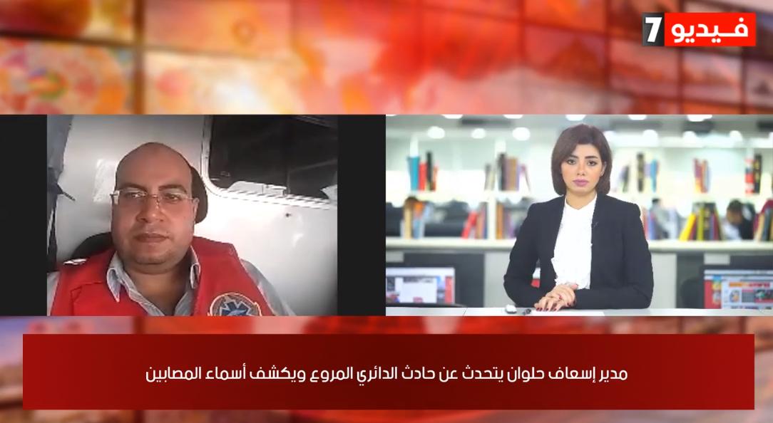 تغطية خاصة من تلفزيون اليوم السابع  لحادث حريق الدائري