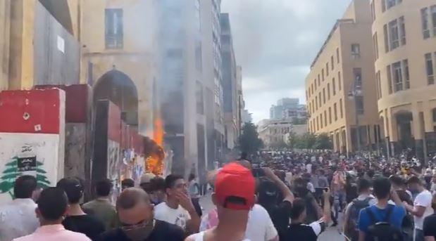 مظاهرات في بيروت (1)