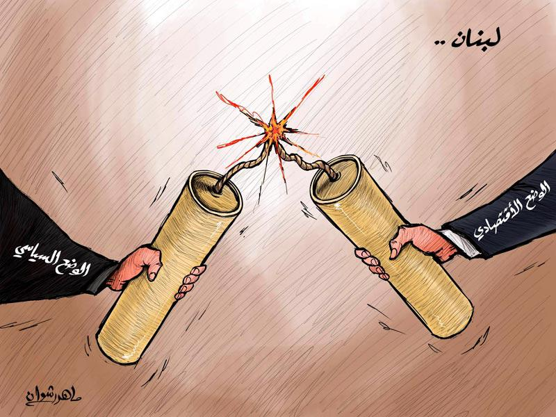كاريكاتير الجريدة الكويتية