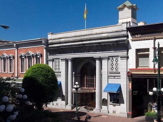 مكتبة مونرو بوكس