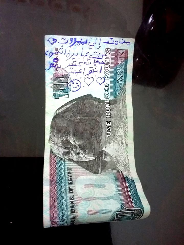 طفلة مصرية بـ 100 جنيه من مصروفها لضحايا تفجيرات لبنان (4)