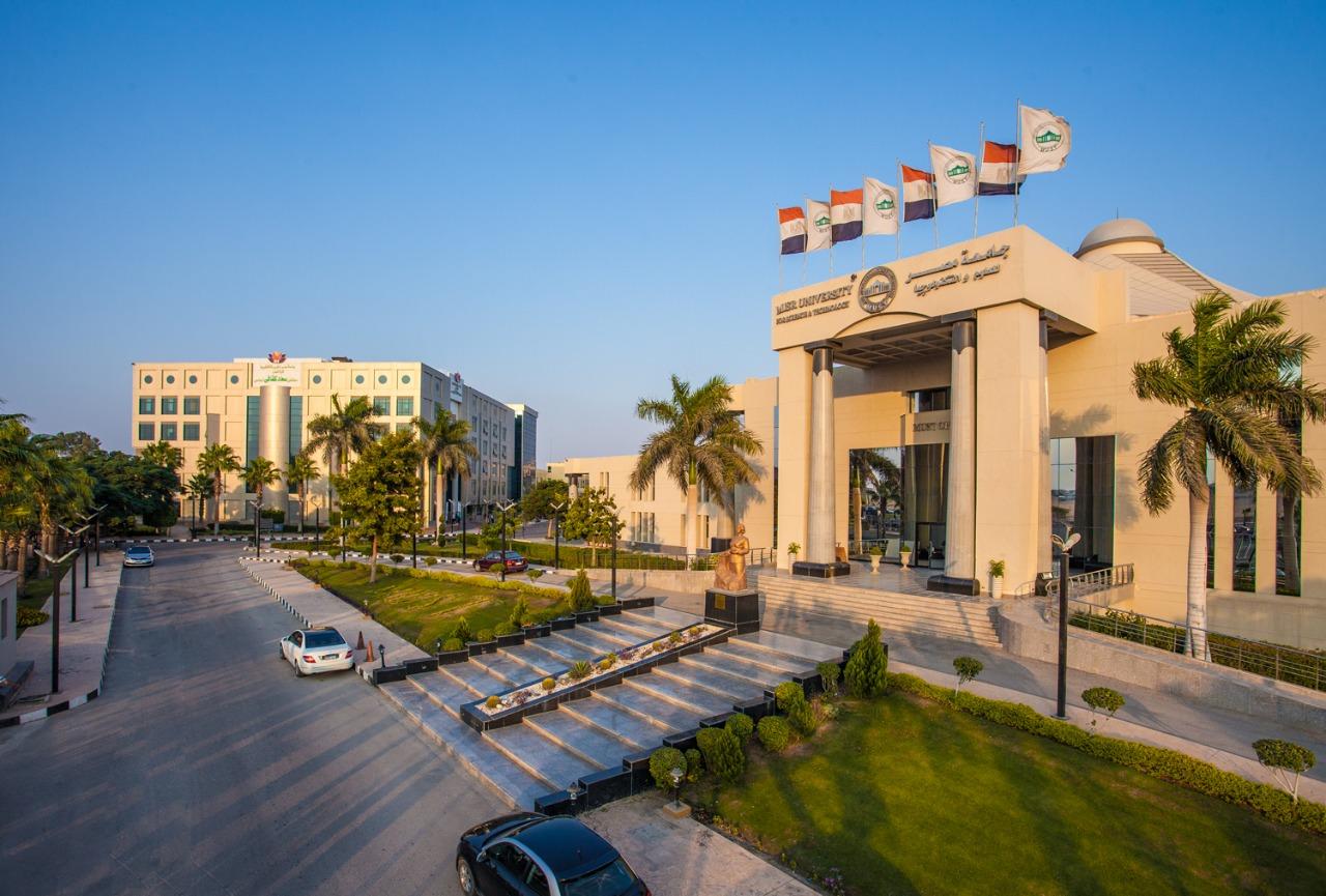 جامعة مصر للعلوم والتكنولوجيا (2)
