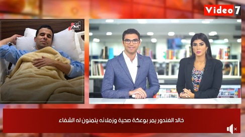 موجز الترندات من تلفزيون اليوم السابع
