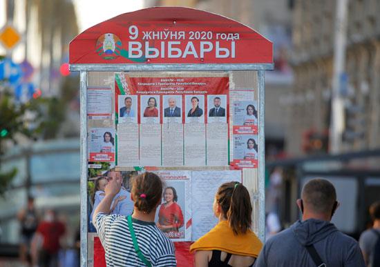 المرشحين فى انتخابات الرئاسة