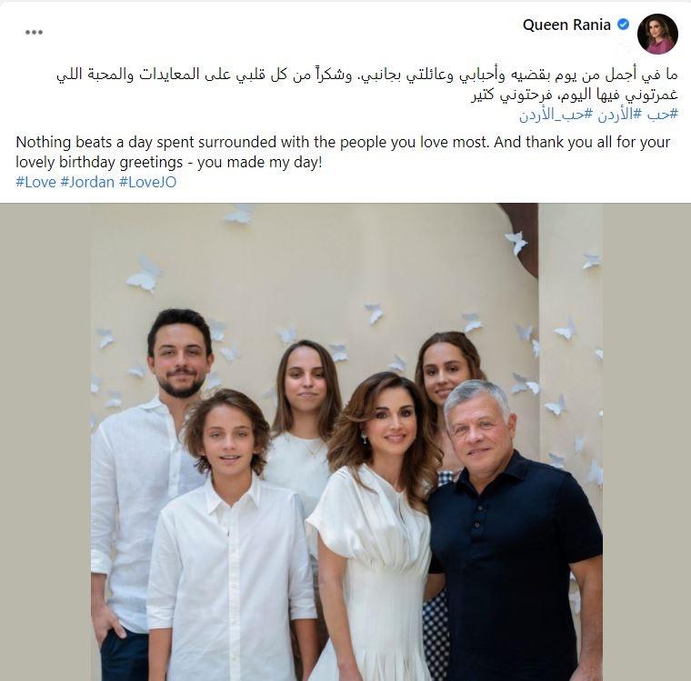 الملكة رانيا عبر فيسبوك