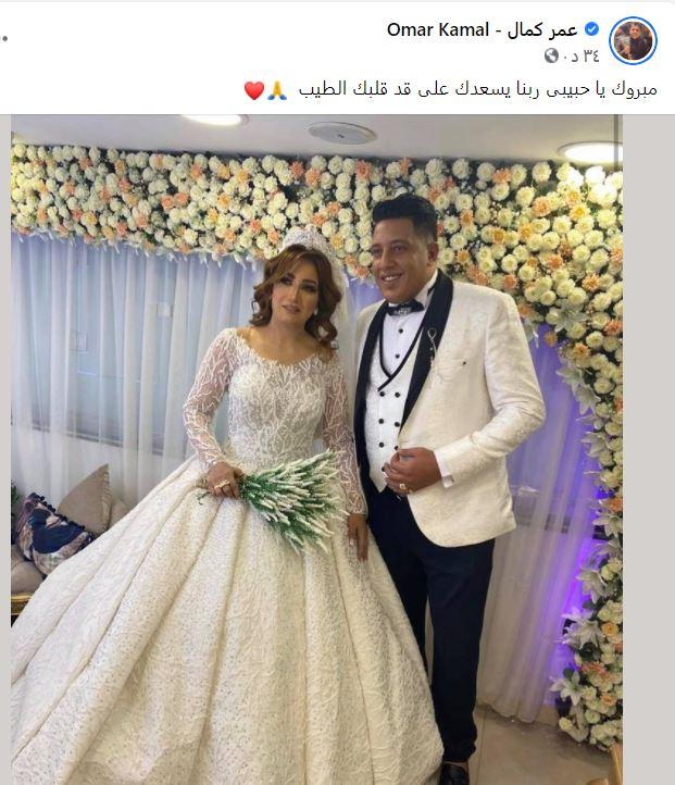 920201021828159-حفل زفاف حمو بيكا