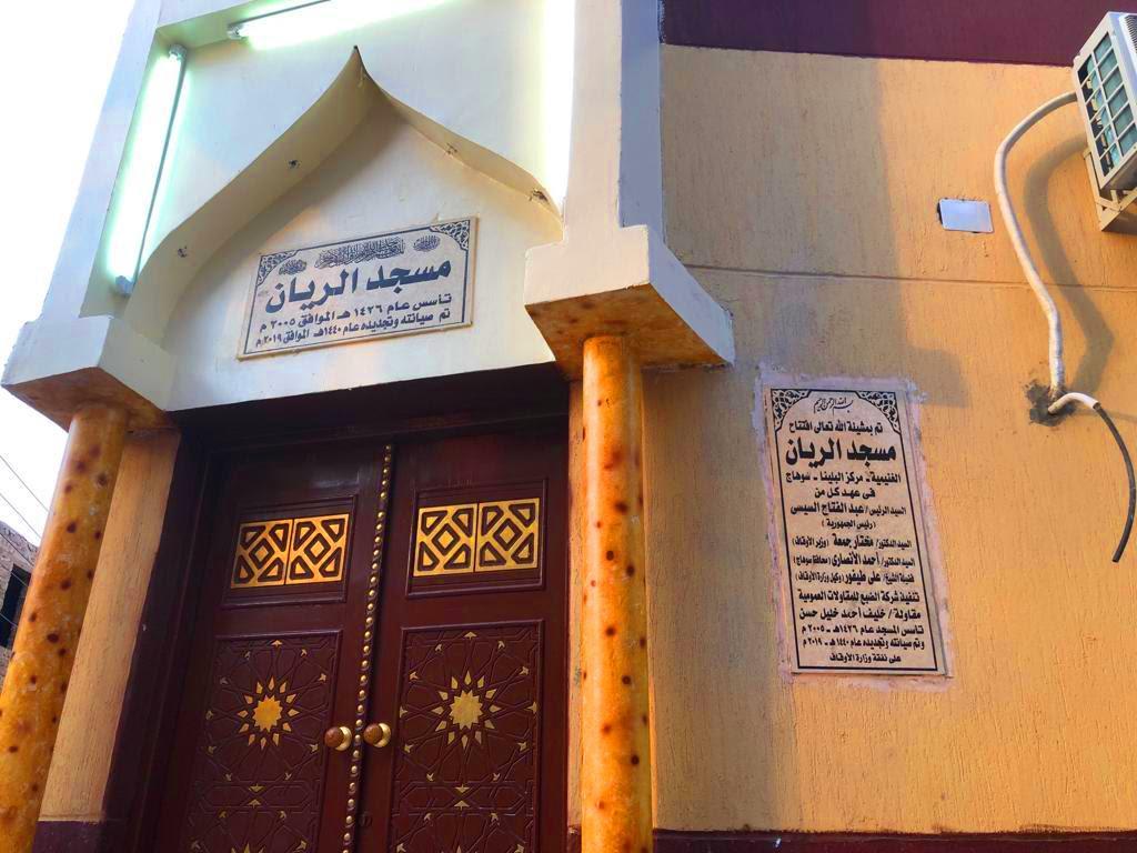 المساجد الجديدة (7)