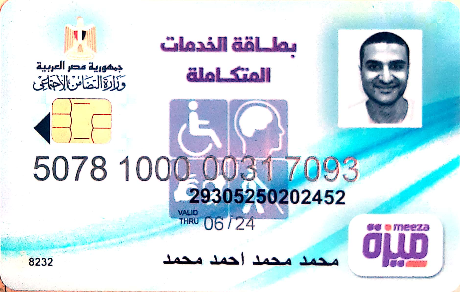 36b5998c-4c45-4662-a455-eea7983c9d63