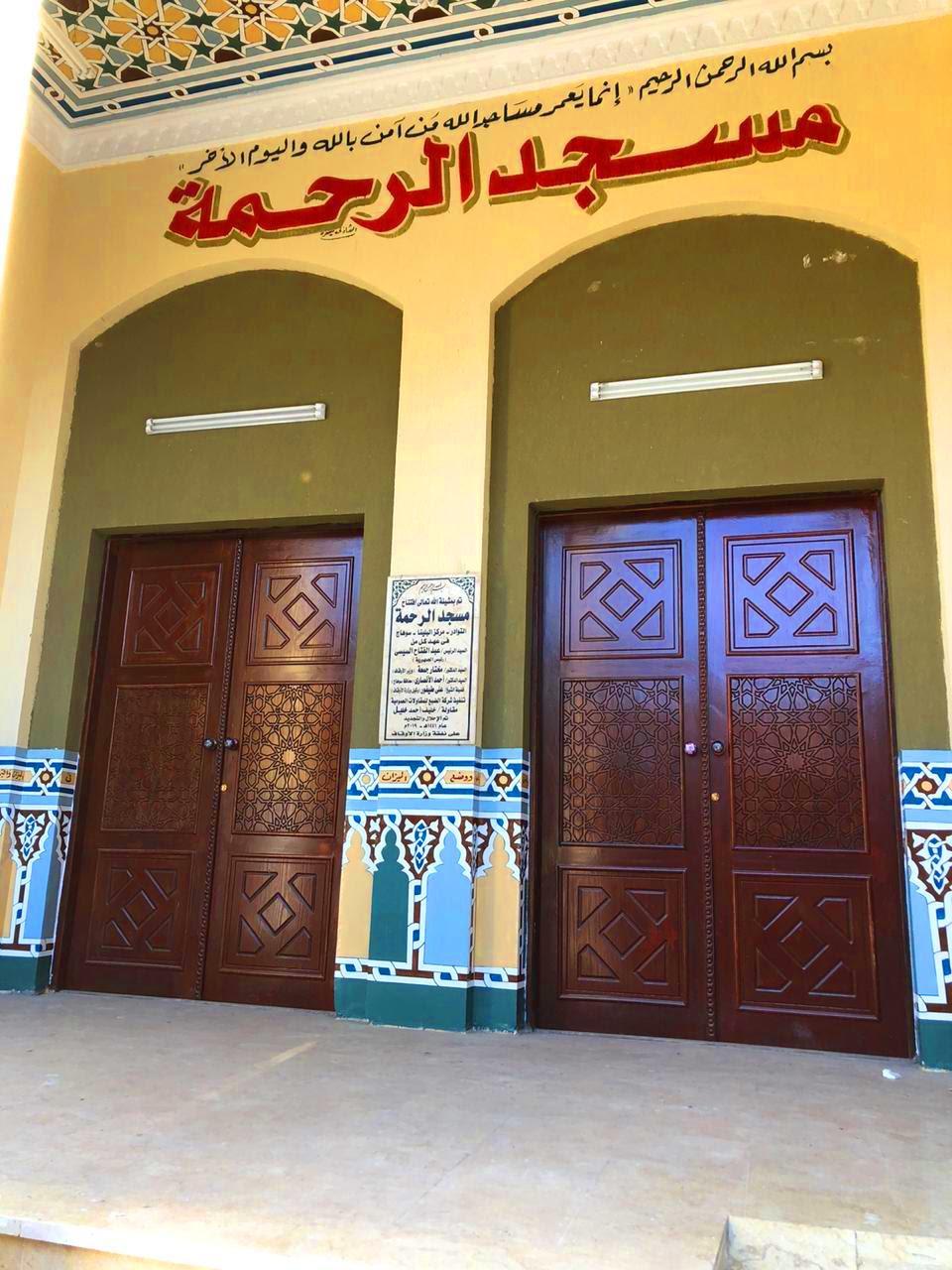 المساجد الجديدة (9)