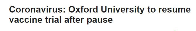 لقاح اكسفورد