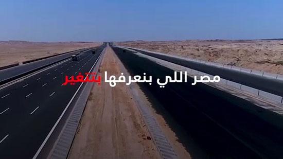 مصر اجمل (2)