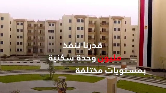 مصر اجمل (4)