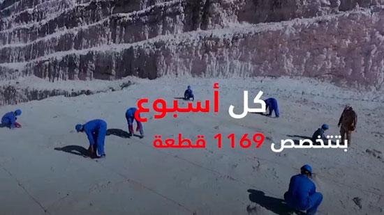مصر اجمل (5)