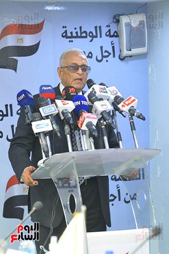 القائمة الوطنية من أجل مصر  (4)