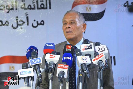 القائمة الوطنية من أجل مصر  (6)