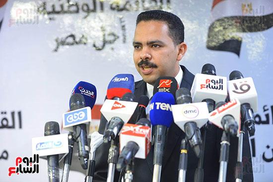 القائمة الوطنية من أجل مصر  (9)
