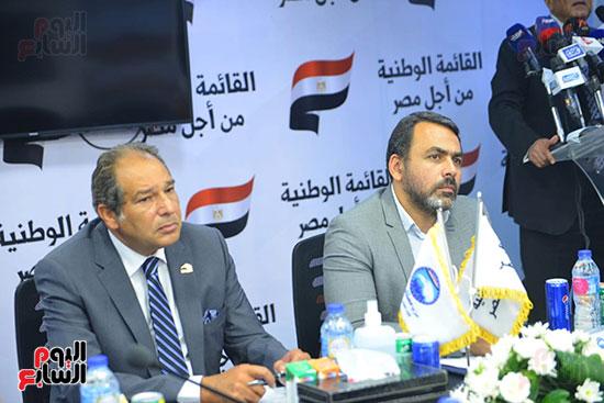 القائمة الوطنية من أجل مصر  (10)