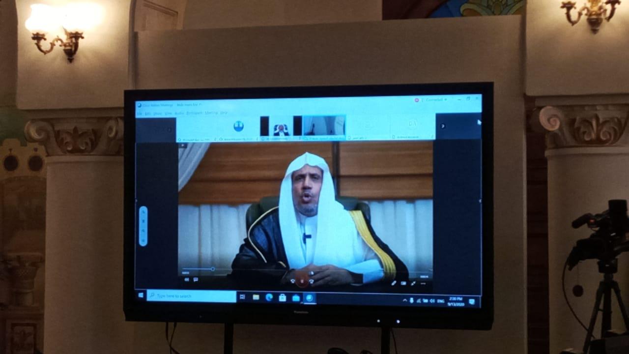 مؤتمر رابطة الجامعات الإسلامية (9)