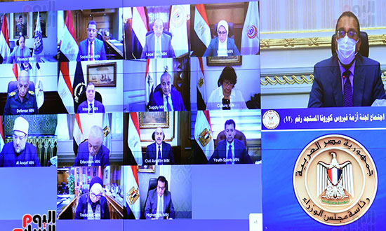 اجتماع لجنة ازمة فيروس كورونا (7)