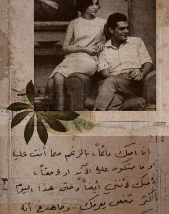 خطاب عمر الشريف