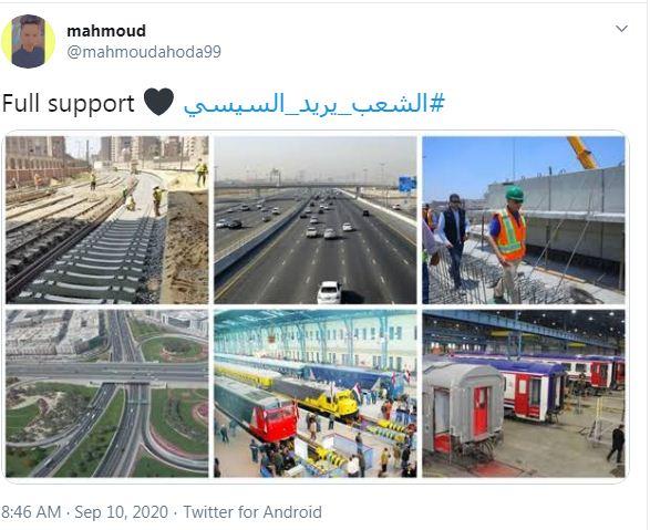 انجازات الرئيس فى الطرق والبنية التحتية
