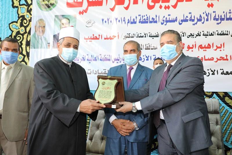 المحافظ ورئيس جامعة الأزهر