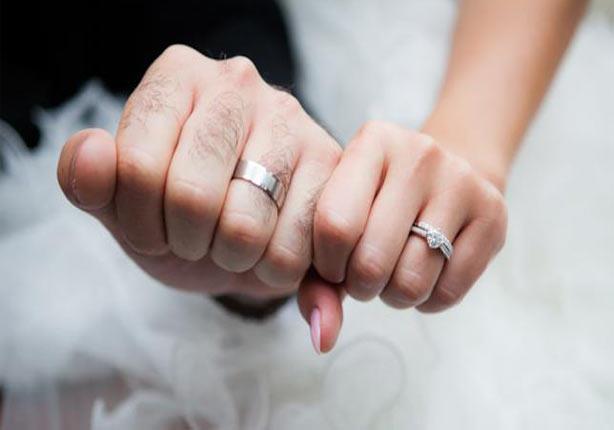 الزواج فى الدول العربية