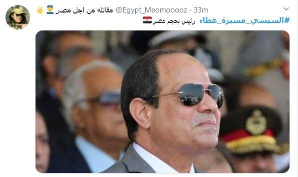 مقاتلة من أجل مصر