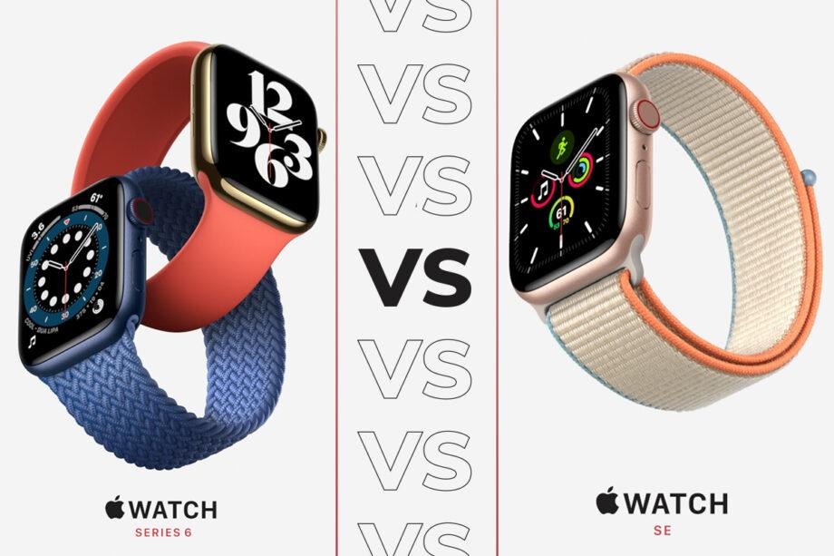 إيه الفرق بين Watch Series 6 وwatch Se أوجه التشابه والاختلاف بين الساعتين اليوم السابع