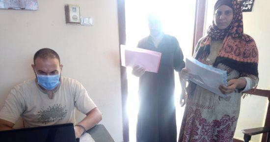 3 مواقع لإستقبال راغبى التصالح فى كفر الشيخ