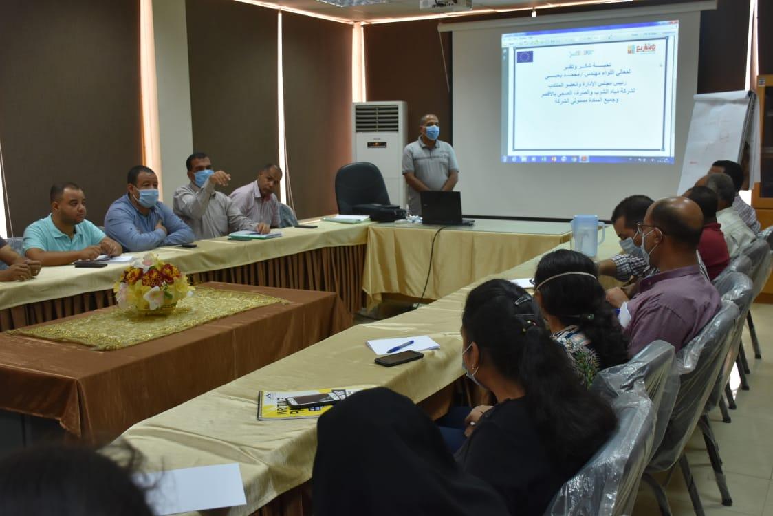 شركة مياه الأقصر ورشة تدريبية حول مشروع معالجة الأسباب الجذرية للهجره  (3)