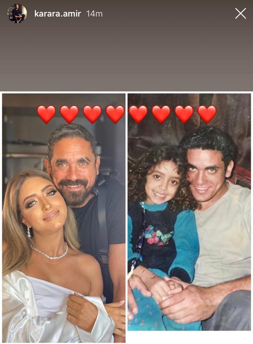 أمير كرارة وشقيقته في الطفولة والشباب