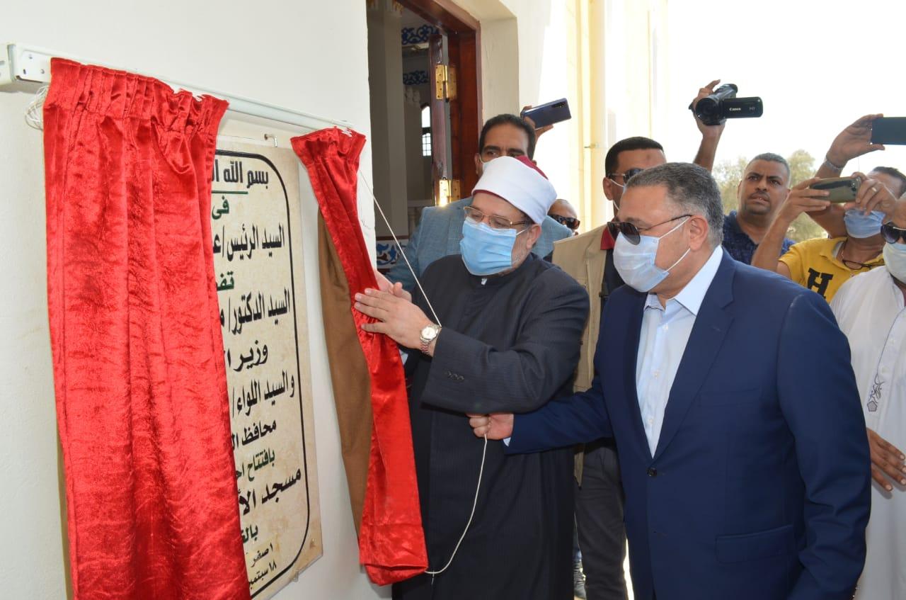 وزير الأوقاف يفتتح مسجد الأحياء المائية بالغردقة  (5)