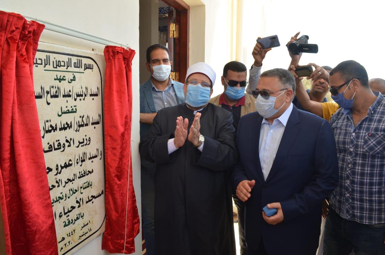 وزير الأوقاف يفتتح مسجد الأحياء المائية بالغردقة  (7)