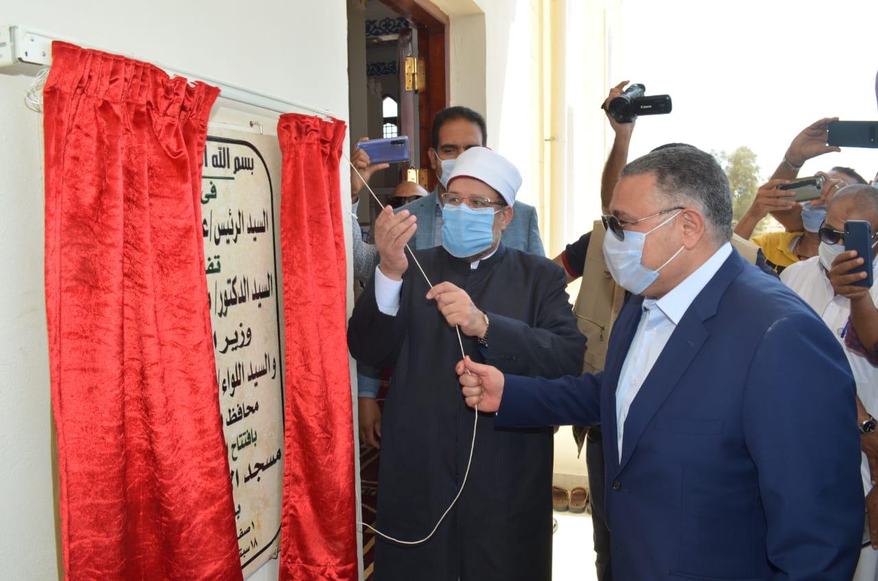 وزير الأوقاف يفتتح مسجد الأحياء المائية بالغردقة  (4)