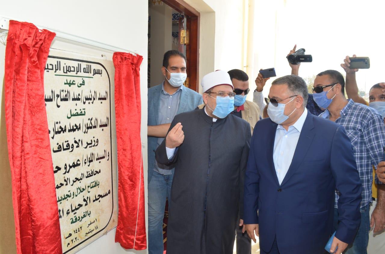 وزير الأوقاف يفتتح مسجد الأحياء المائية بالغردقة  (1)
