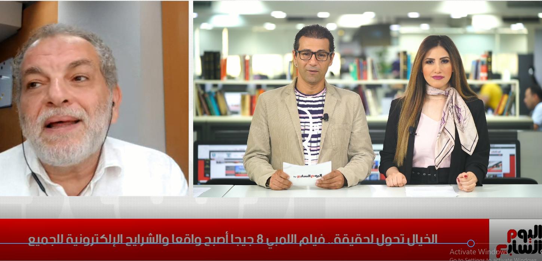 المخرج اشرف فايق ضيف تليفزيون اليوم السابع