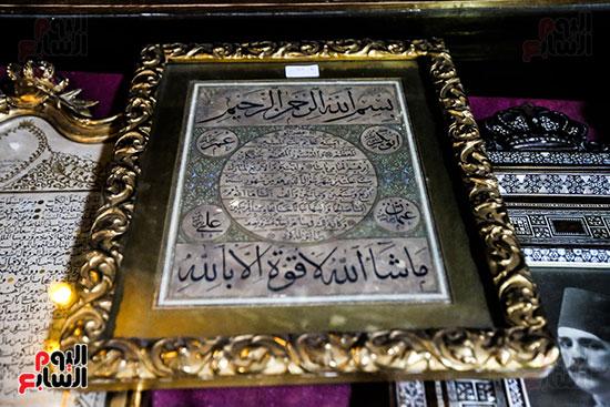 قصر محمد على بالمنيل (3)