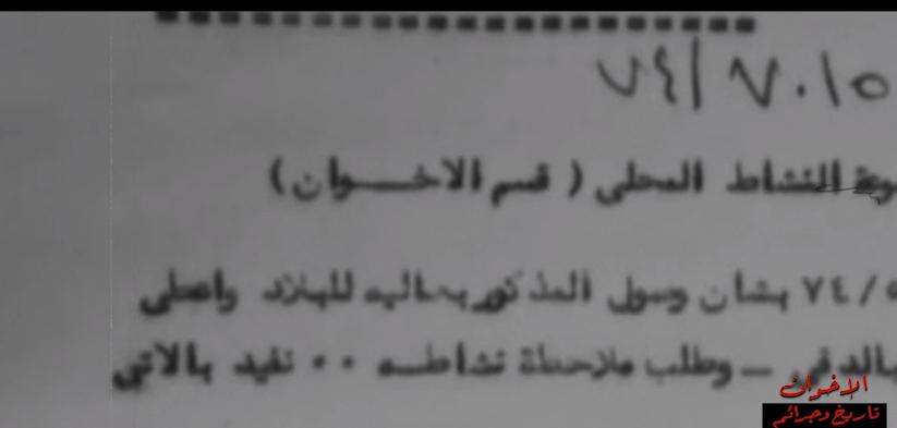 محمود عزت 11