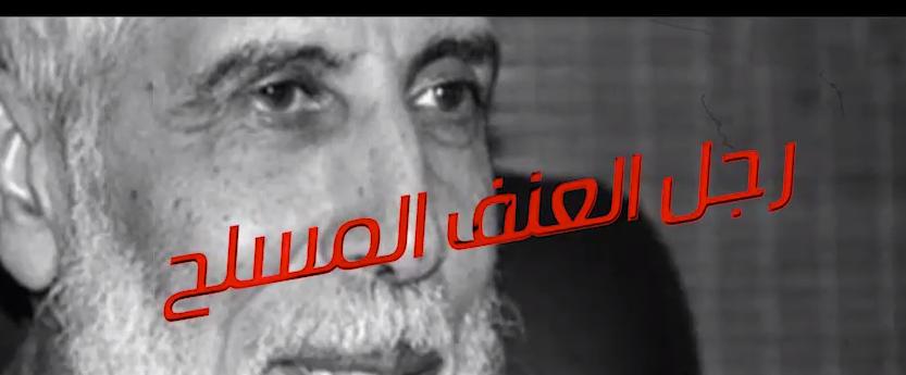 محمود عزت 9