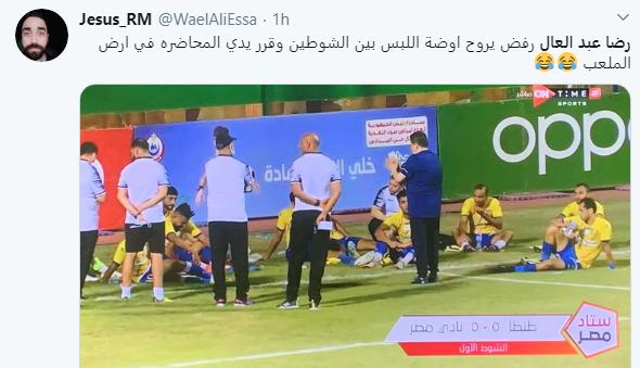رضا عبد العال وتعليقات رواد تويتر