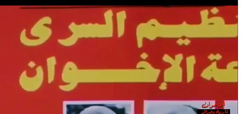 محمود عزت 17