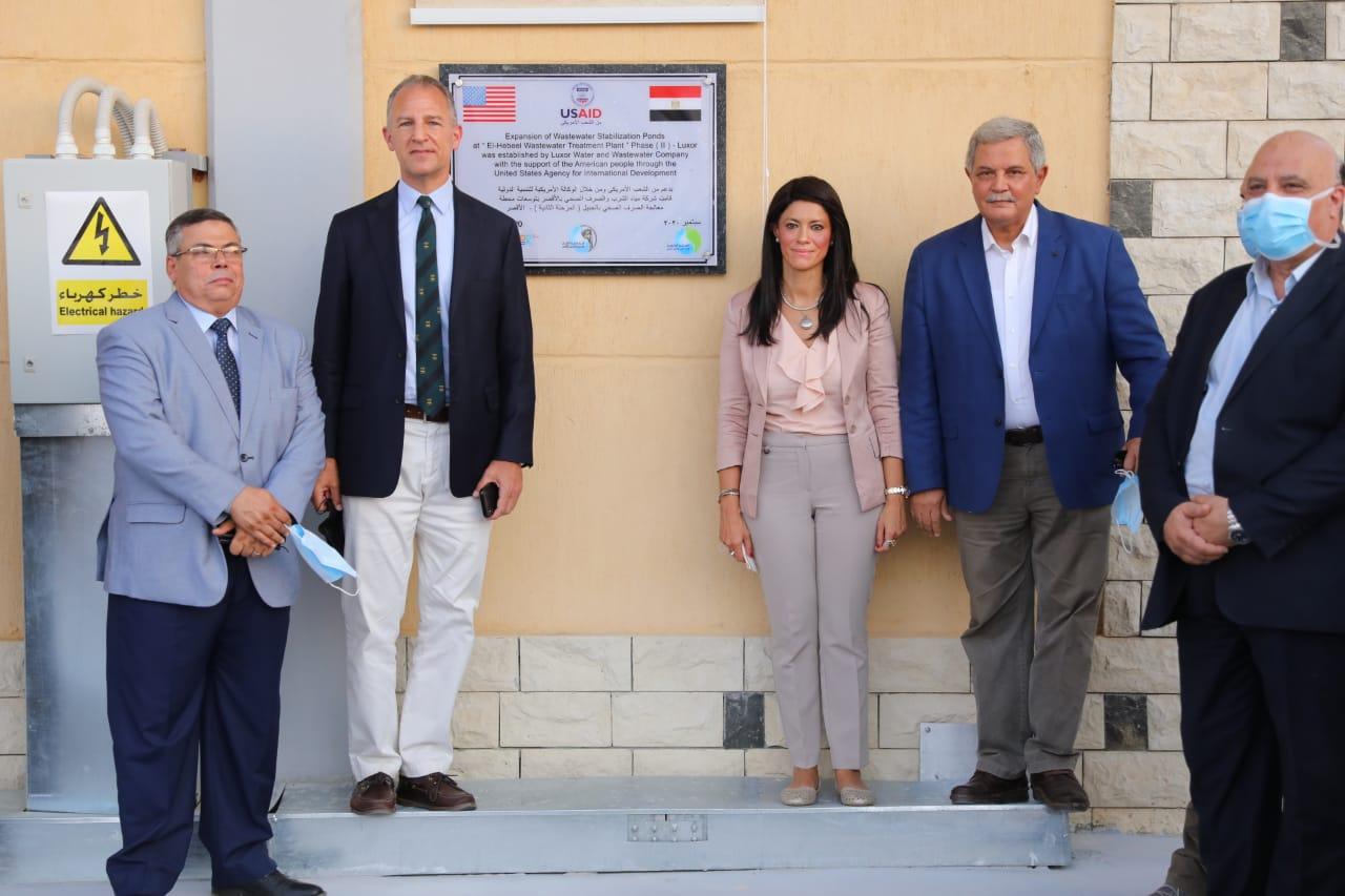 وزيرة التعاون الدولى تفتتح توسعات محطة معالجة مياه الصرف بالأقصر (3)